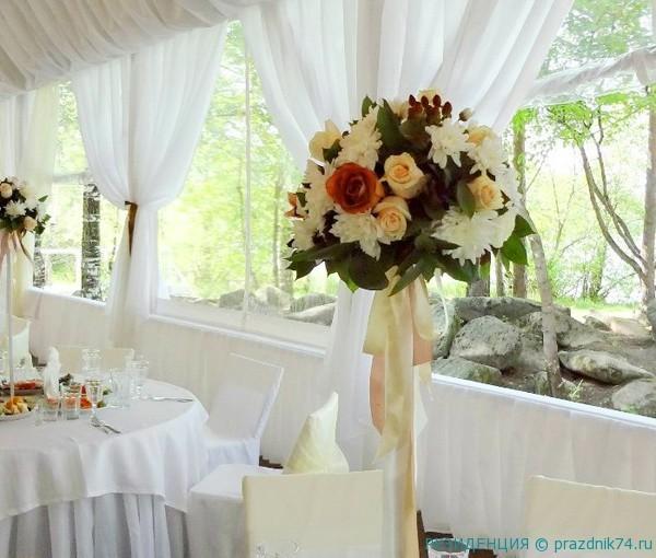 Всё для свадьбы челябинск
