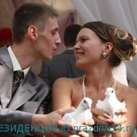 Konstantin i Evgenija