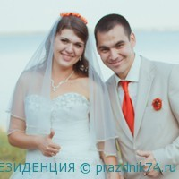 Rustam i Elena Nurgaleevy