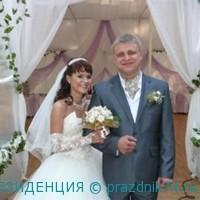 Sergej i Anna