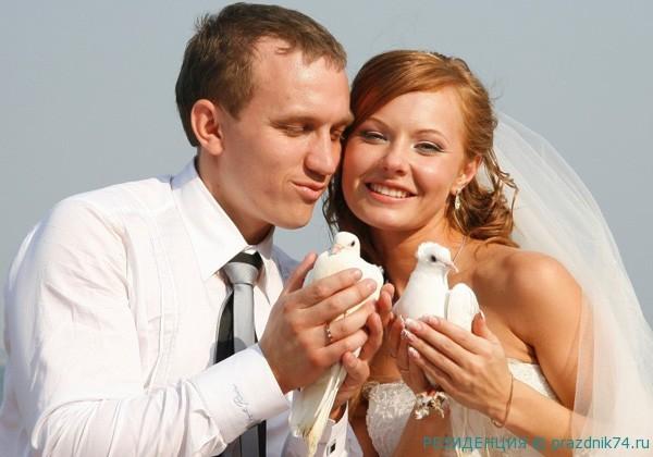 Svadba v budni