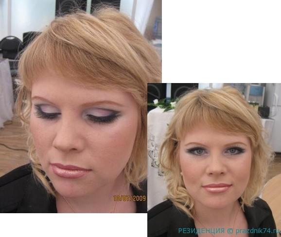 Dizajnerskij makijazh