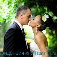 Grisha i Lilja Mammaevy
