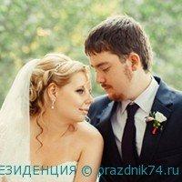 Petr i Alesja Valchuk