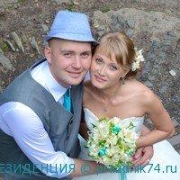 Sergej i Anastasija Kejt