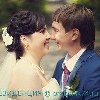 Stanislav i Ekaterina Igoshiny
