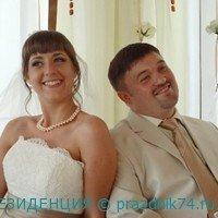 Svetlana i Grigorij