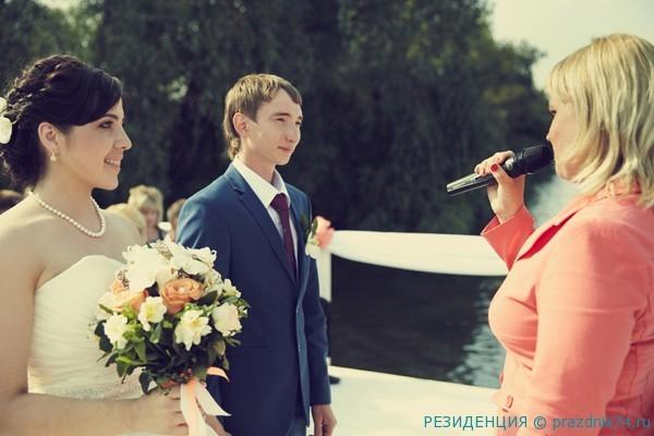 10 Stanislav i Ekaterina Igoshiny. Svadba