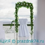 13 Kirill i Viktorija Leontevy. Svadba