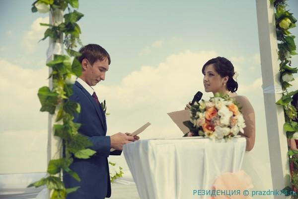 17 Stanislav i Ekaterina Igoshiny. Svadba