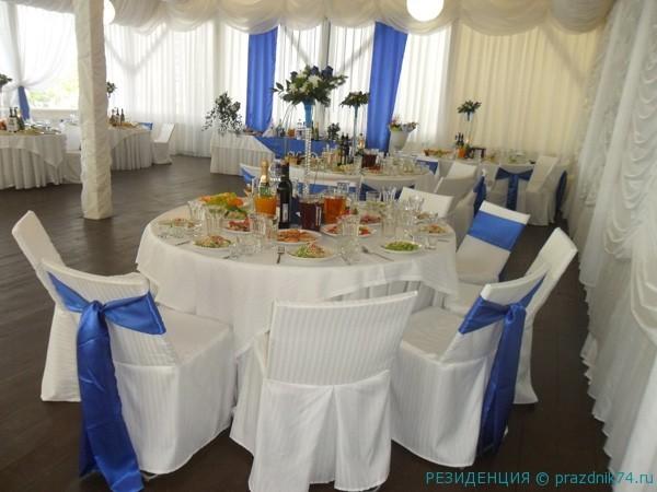 Лучшая свадьба в сине голубом стиле