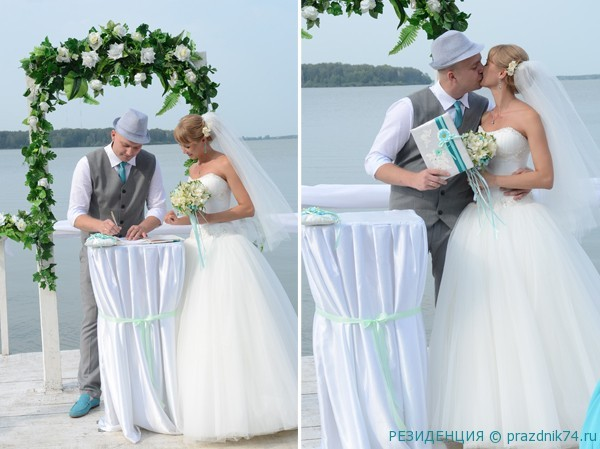 Sergej i Anastasija Kejt. Svadba 14