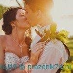 30 Roman i Ksenija Nikonovy Svadba