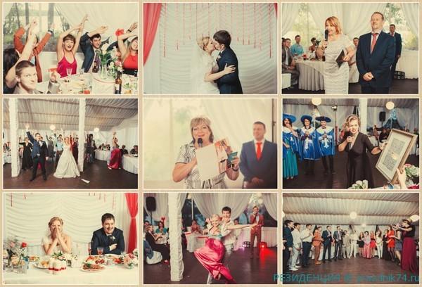 9 Petr i Alesja Valchuk. Svadba