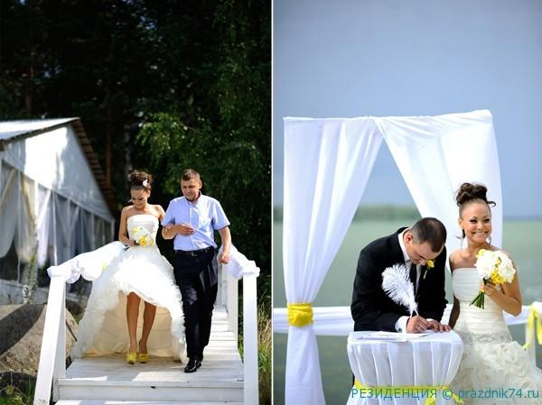 Grisha i Lilja Mamaevy. Svadba 9