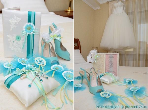 Ivory turquoise wedding