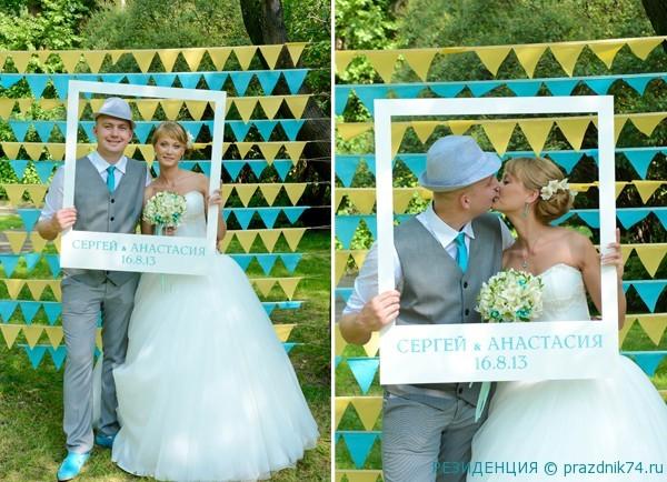 Sergej i Anastasija Kejt. Svadba 5