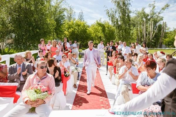 Svadba  Vitali i Kiry Bandurko 6