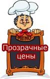 """Аренда банкетного зала """"Колонный"""" в Екатеринбурге"""