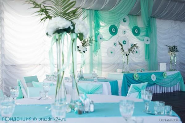 Shater Rezidencija dlja svad'by