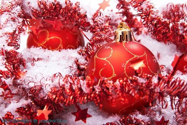 Новогодний корпоратив: идеи для отличного праздника