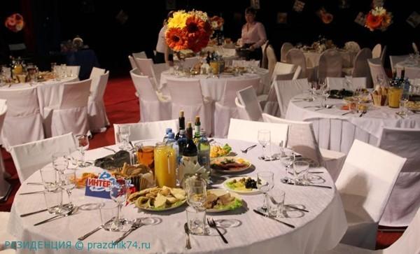 S vyezdnym restorannym obsluzhivaniem