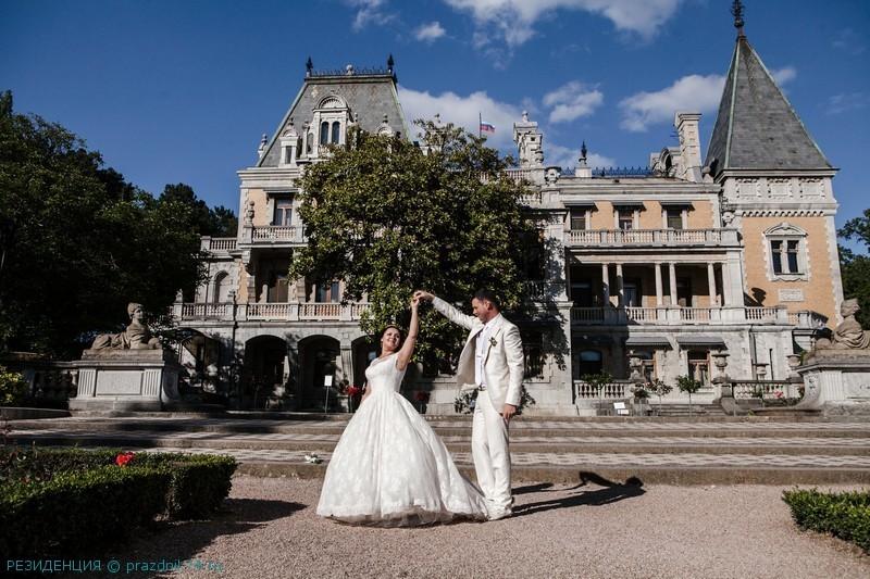 Свадьба в Крыму  во дворце