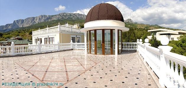 площадка для проведения церемонии
