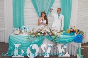 свадьба на озере, свадьба в шатре, свадьба на природе, Свадьба в Екатеринбурге