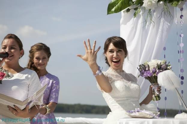 регистрация, свадьба на природе