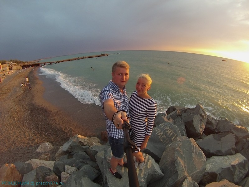 Свадьба в Крыму, Конкурс