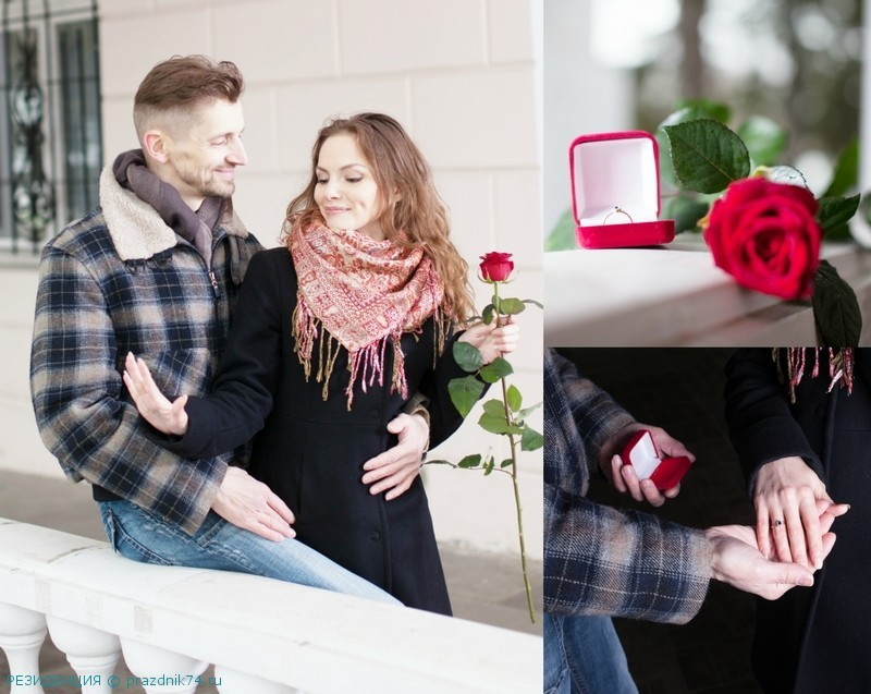 Выиграй свадьбу в Крыму