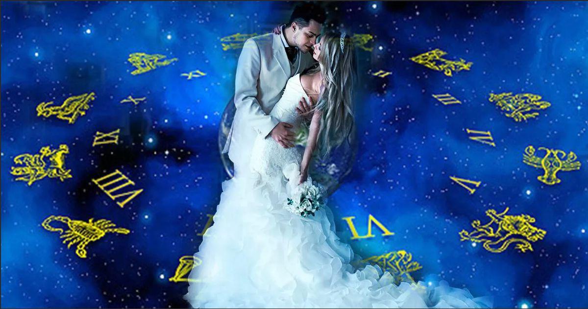 Выбор благоприятной даты свадьбы